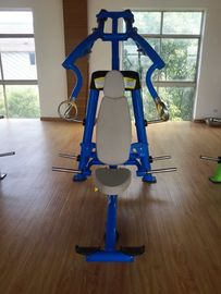 China Hoist Power Training Plate Loaded Fitness Equipment , Hoist Strength Equipment supplier