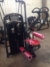 China Integrated Gym Strength And Weight Training Equipment Power Trainning Gym Machines supplier